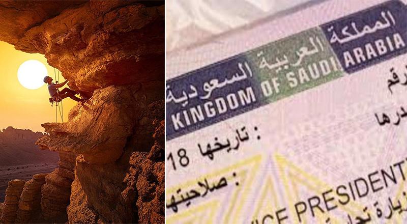 Saudi tourist e visa