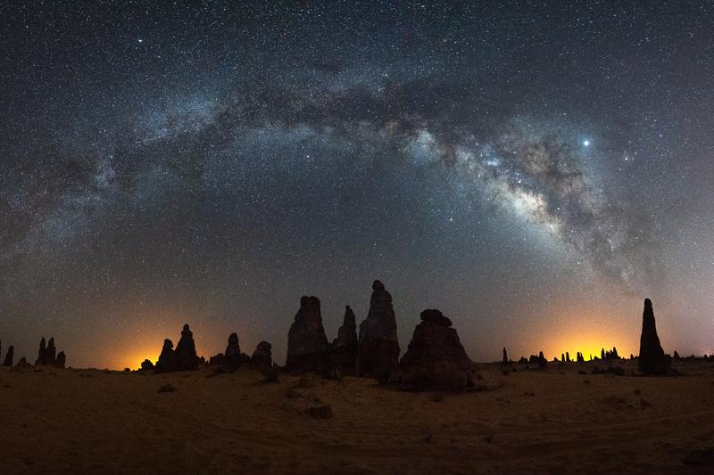 AlUla Stargazing