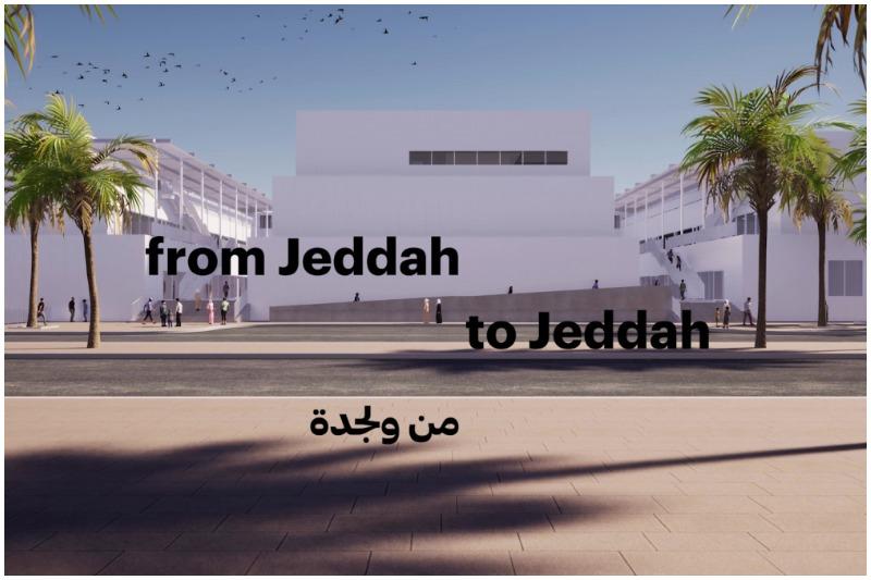 Hayy Jameel