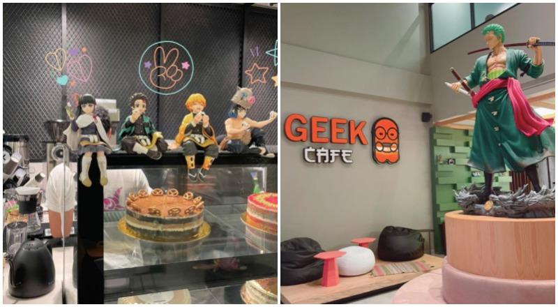Geek Cafe Jeddah